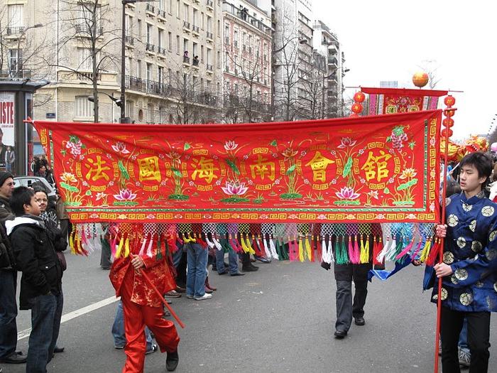 Китайский Новый год в Париже 12316