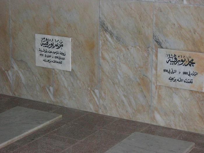 Музей-мавзолей Хабиба Бургибы 97616