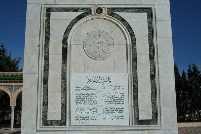 Музей-мавзолей Хабиба Бургибы 87136