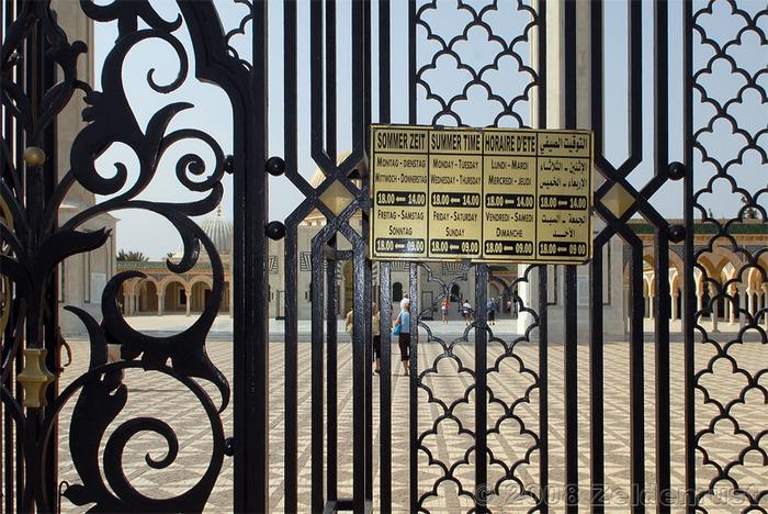 Музей-мавзолей Хабиба Бургибы 87141