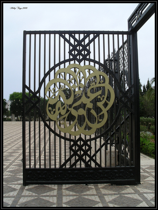 Музей-мавзолей Хабиба Бургибы 79550