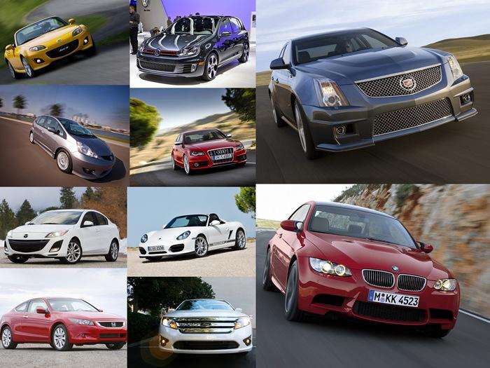 лучшие автомобили 2010 года