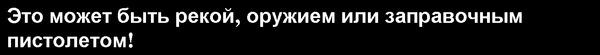 (600x55, 8Kb)