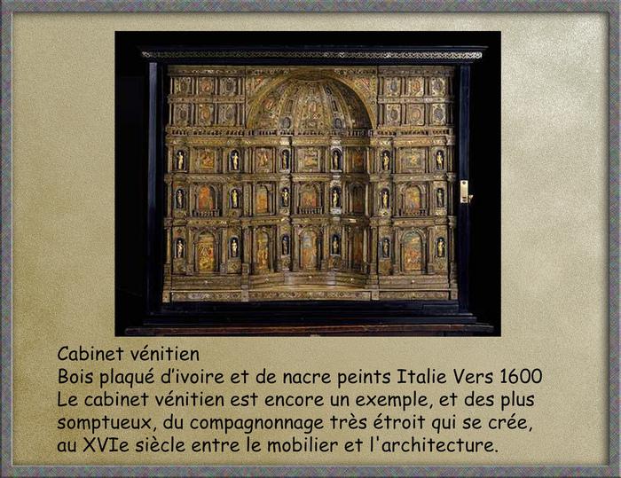 Замок Экуан он же музей Ренессанса 48437