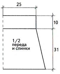 (203x252, 7Kb)