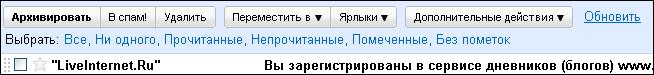 (654x75, 5Kb)