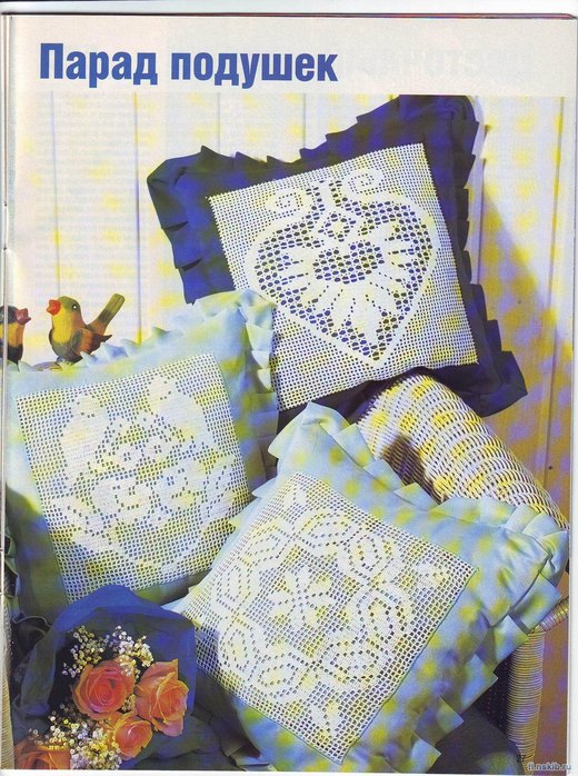 Филейные подушки