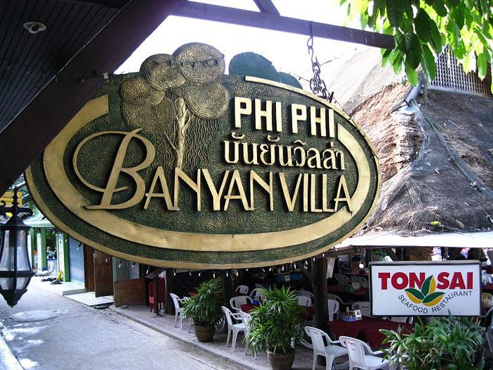 Тайланд - Острова Пи Пи--Phi Phi Islands 82442