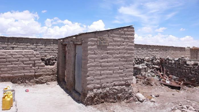 Солончак Уюни - Salar de Uyuni - Боливия 54568