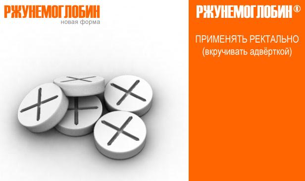 http://img1.liveinternet.ru/images/attach/c/1//60/736/60736279_4fd9e6920e91.jpg