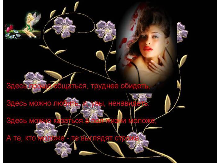 http://img1.liveinternet.ru/images/attach/c/1//60/756/60756734_1277407703_2_kartinka.jpg