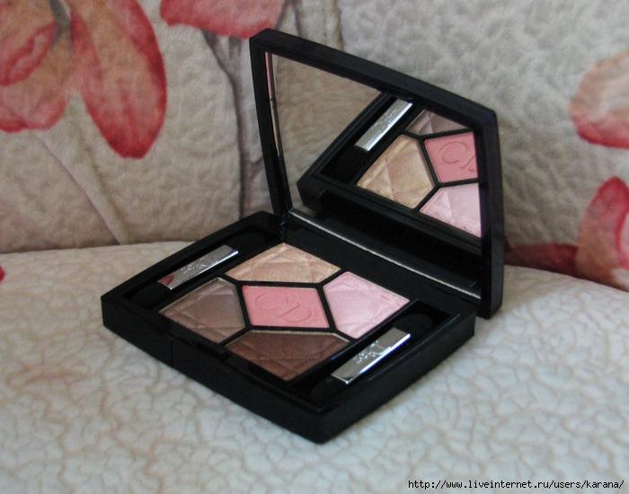 Dior 659 Crush Glow