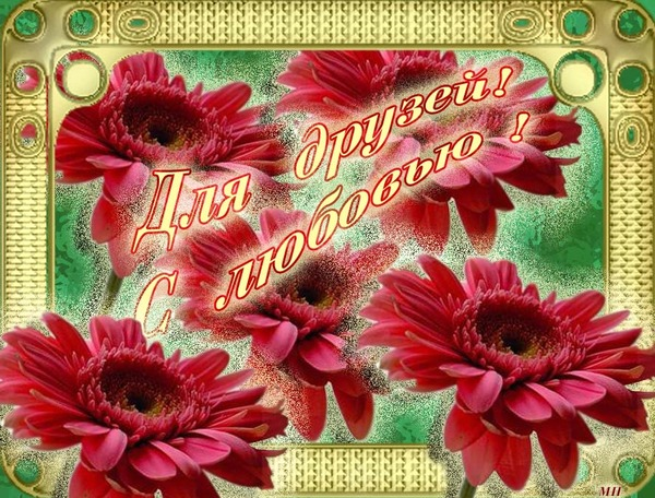 http://img1.liveinternet.ru/images/attach/c/1//60/79/60079788_1276052177_i3659.jpg