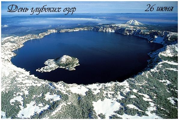 http://img1.liveinternet.ru/images/attach/c/1//60/798/60798763_1277502404_26iyunya2010.jpg