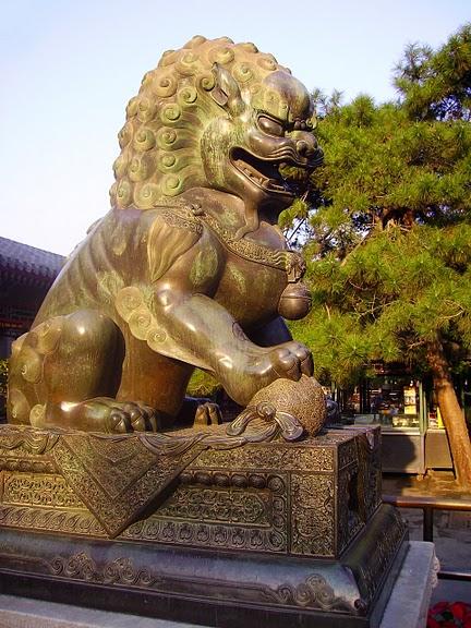 Пекин - Летний дворец императрицы 36268