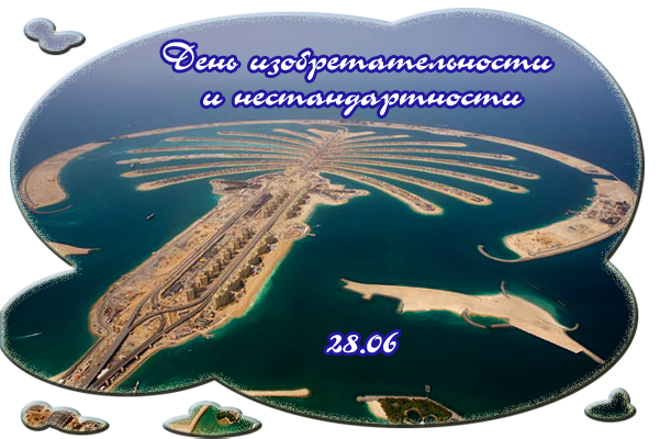 http://img1.liveinternet.ru/images/attach/c/1//60/876/60876858_1277673426_28iyunya2010.png