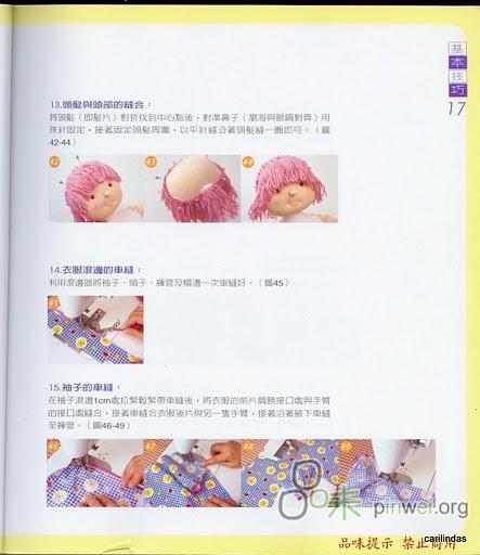 японская кукла выкройка, как сшить тряпиенса