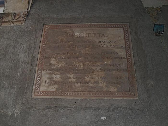 Замок Сфорца (Castello Sforzesco) 24018