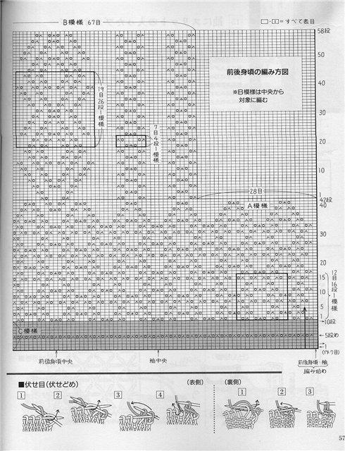 (490x640, 109Kb)
