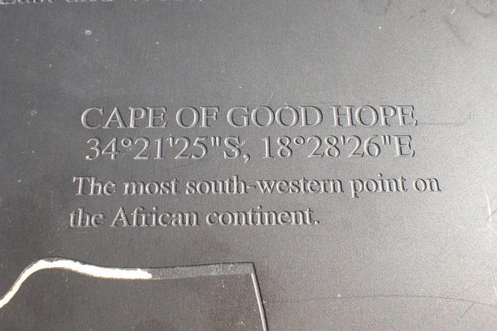 Мыс Доброй Надежды (ЮАР) 50271