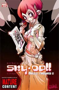 HS. Sky Doll - Doll's Factory #2