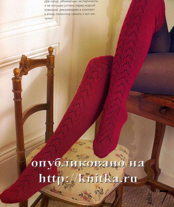 http://img1.liveinternet.ru/images/attach/c/1//61/351/61351518_getri1.jpg