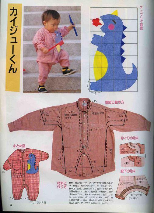 комбинезон для малыша из папиной рубашки