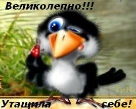 58927786_57682643_ppppppppppp_ppppppp_pppp_ppppppp (269x216, 16 Kb)