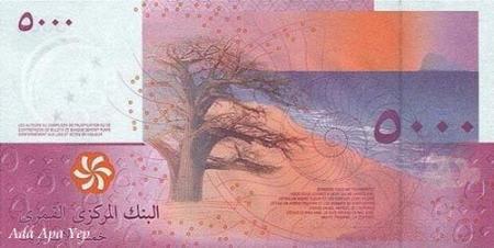коморские франки