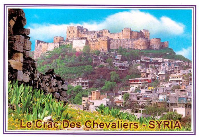 Крепость Крак-де-Шевалье или Крак де л'Оспиталь 45834