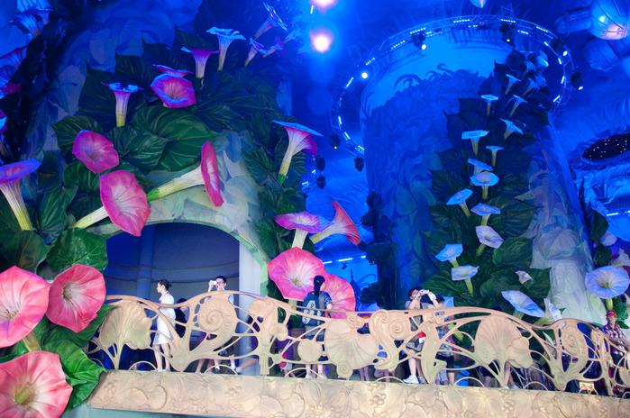 EXPO 2010