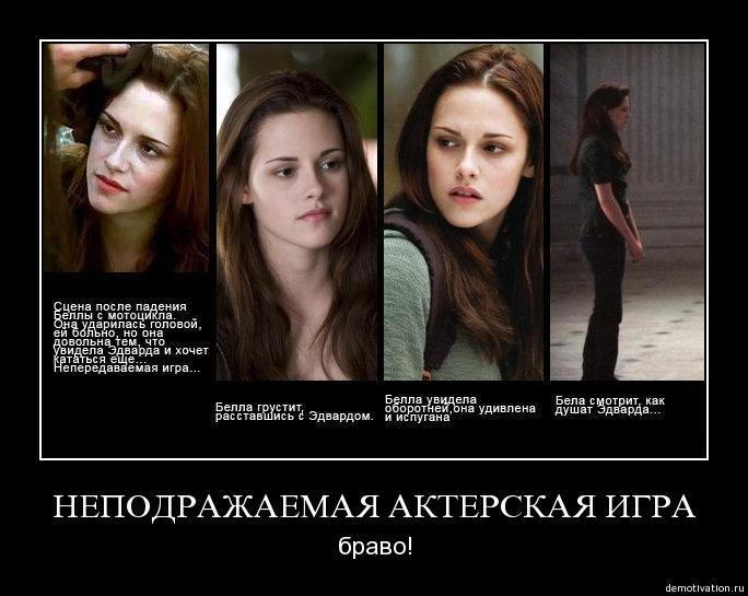 http://img1.liveinternet.ru/images/attach/c/1//61/47/61047678_1278053470_6t8t12z2ibzy.jpg