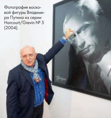 Мастер поп-арта и китча Бертран Лавье (Bertrand Lavier)