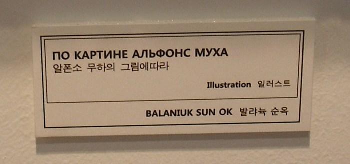 (700x329, 40Kb)