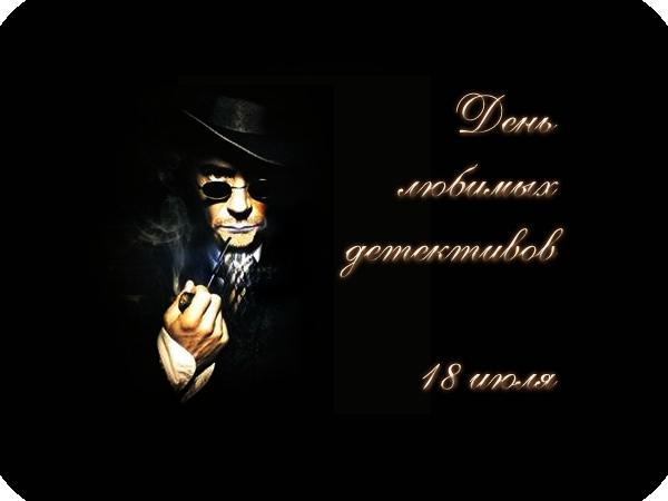 http://img1.liveinternet.ru/images/attach/c/1//61/658/61658018_1279407478_18iyulya2010.png