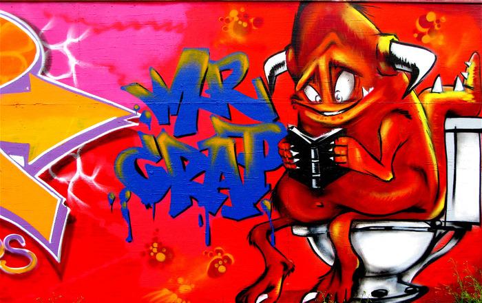 Стрит-арт (англ. Street art — уличное искусство) 86582