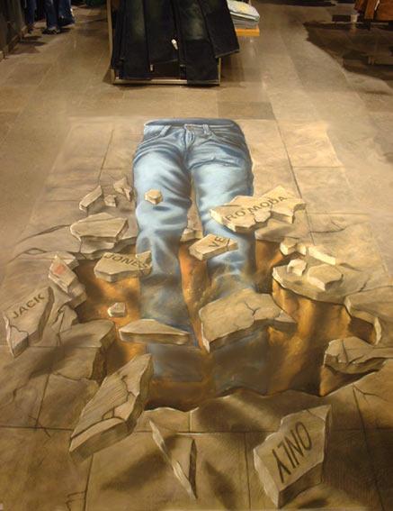 Стрит-арт (англ. Street art — уличное искусство) 85590