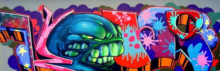 Стрит-арт (англ. Street art — уличное искусство) 43511