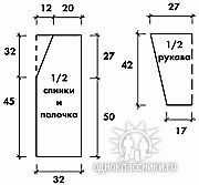 (180x167, 7Kb)