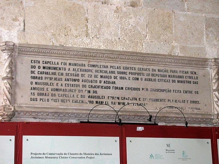 Монастырь Жеронимуш - жемчужина Португалии . 95823