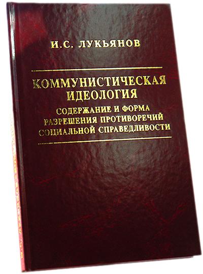 Lukianov_copy_copy (400x539, 263 Kb)