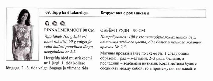 MKT_08_200824 (700x267, 95 Kb)