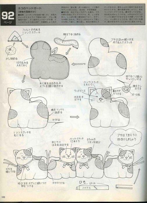 jap_bort2 (506x698, 73 Kb)