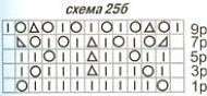 (190x88, 11Kb)