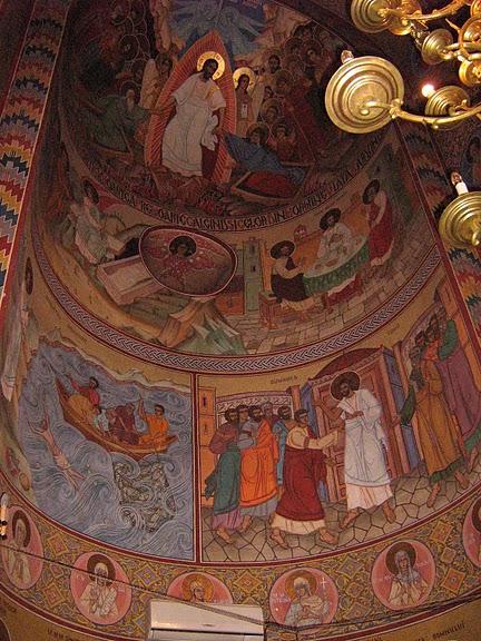 Монастырь Куртя де Арджеш (Румыния) 38733