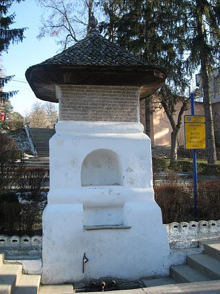Монастырь Куртя де Арджеш (Румыния) 99971