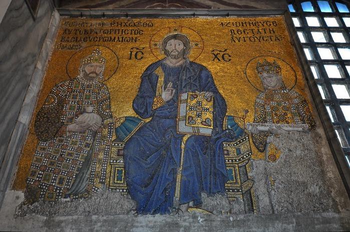 Софийский собор (Hagia Sophia) 52736