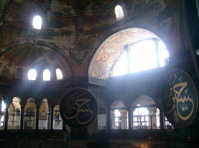 Софийский собор (Hagia Sophia) 62711