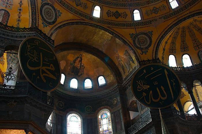 Софийский собор (Hagia Sophia) 59085
