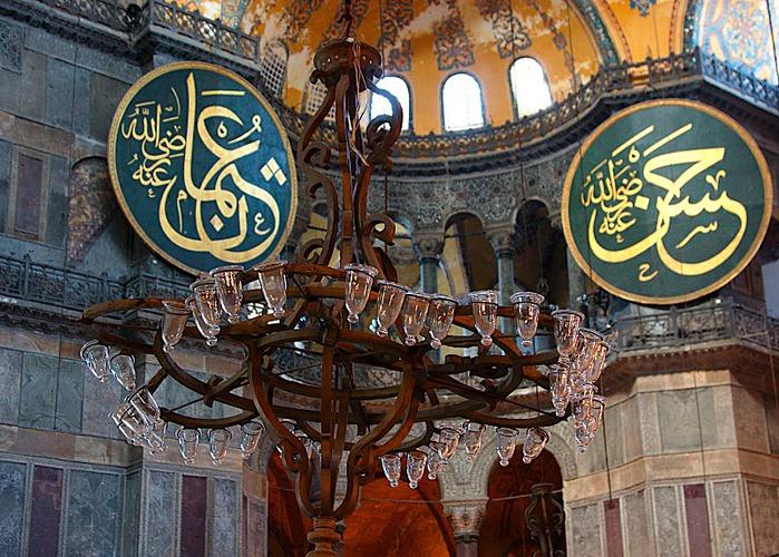 Софийский собор (Hagia Sophia) 13249